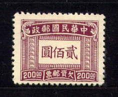 CHINE  - T79(*) - TIMBRE TAXE - 1949 - ... République Populaire