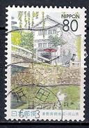 Japan 1999 - Prefectural Stamps - Okayama - Usati