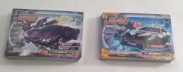Cho Soku Henkei Gyrozetter : 50 Japanese Trading Cards - Trading Cards