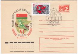 Lithuania USSR 1975 Vilnius Sports Hall Palace, Summer Spartakiada, Canceled In Kaunas, Bicycle Bike