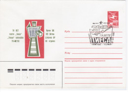 """Lithuania USSR 1987 70th Anniv Of Newspaper """"Tiesa"""" , Canceled In Vilnius - Lithuania"""