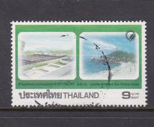 Thailand SG 1809 1995 International Agricoltural Show  9 Bath Used - Thailand