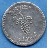 R7/  ISRAEL   25 Mils 1949  Alu  KM# 8 - Israel