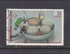 Thailand SG 1742 1994 International Letter Writing Week ,8b Silver Niello Set Used - Thaïlande