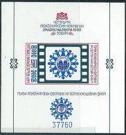 Bulgaria 1988 BF Nuovo** - Mi.177B  Yv.151ND - Blocks & Sheetlets