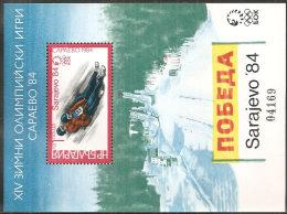 Bulgaria 1983 BF Nuovo** - Mi.135  Yv.112A - Blocchi & Foglietti