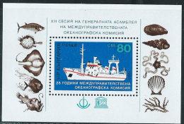 Bulgaria 1985 BF Nuovo** - Mi.151  Yv.124 - Blocchi & Foglietti