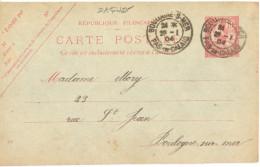 DAGUIN CAHETS JUMELÉS DOUBLE CERCLE BOULOGNE-S-MER PAS-DE-CALAIS Du 29-1-04 Sur EP TYPE MOUCHON 10c - Poststempel (Briefe)