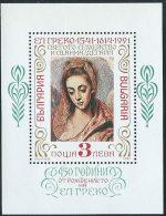 Bulgaria 1991 BF Nuovo** - Mi.218  Yv.171 - Blocchi & Foglietti