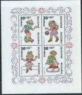 Bulgaria 1989 BF Nuovo** - Mi.207A  Yv.162 - Blocchi & Foglietti