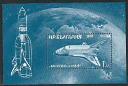 Bulgaria 1989 BF Nuovo** - Mi.194A  Yv.159 - Blocchi & Foglietti