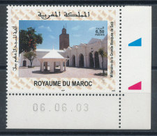 Maroc N°1328** Grande Mosquée De Salé - Morocco (1956-...)