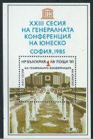 Bulgaria 1985 BF Nuovo** - Mi.157  Yv.130 - Blocchi & Foglietti