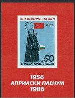 Bulgaria 1986 BF Nuovo** - Mi.163  Yv.136 - Blocchi & Foglietti