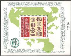 Bulgaria 1983 BF Nuovo** - Mi.131  Yv.110A - Blocchi & Foglietti