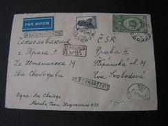 Russland Cv, 1951