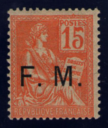 FRANCE - FRANCHISE MILITAIRE - YT FM 1 - TIMBRE NEUF * - Franchise Militaire (timbres)