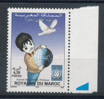 Maroc N°1363** Journée De L'Enfance - Morocco (1956-...)