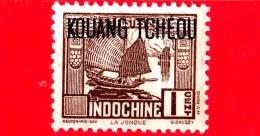 Nuovo - MNH - KOUANG TCHEOU - INDOCINA - 1937 - Junk - La Jonque - 1 - Usati