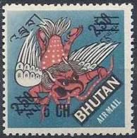 1971 BHOUTAN PA 104** Mythologie, Surchargé - Bhoutan