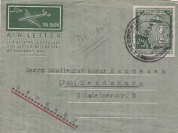 Pakistan - Lettre - Pakistan