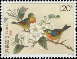 China 2016 Birds 1v Mint - Cina
