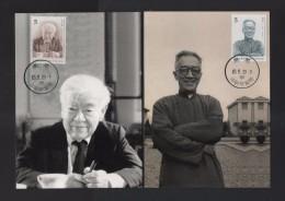 Taiwan (Formosa)- Maximum Card –  Hu Shih, Chien Shih-Liang And Wu Ta-You Portraits Postage Stamps (3V) 2016 - 1945-... Republic Of China