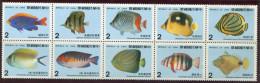 177 FORMOSE 1986 - Yvert 1626/35 - Poisson - Neuf ** (MNH) Sans Charniere - 1945-... République De Chine