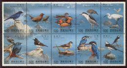 177 FORMOSE 1991 - Yvert 1926/35 - Oiseau - Neuf ** (MNH) Sans Charniere - Nuevos