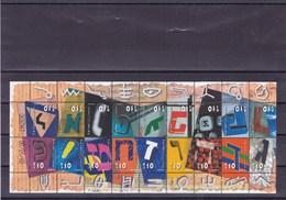ISRAEL : Alphabet Hébreu: Y&T : 1515** à 1536** - Neufs (avec Tabs)