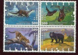 177 FORMOSE 1992 - Yvert 2024/27 - Animaux Ours Felin Chauve Souris - Neuf ** (MNH) Sans Charniere - 1945-... Republik China