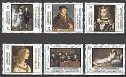 QU'AITI STATE - YT 91 COTE 3,5 EURO - SERIE TABLEAUX PAINTINGS SCHILDERIJEN - SEE SCAN - DIVERSE SCHILDERS   NR 1 - Timbres