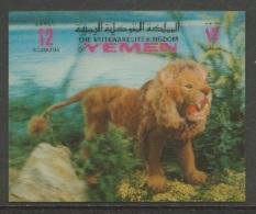 Yemen -North (Kingdom) Jemen -Nord (Königreich) 1970 Mi 1059 Aero - Plastic Coating ** Lion - Animals / Löwe / Leeuw - Yemen
