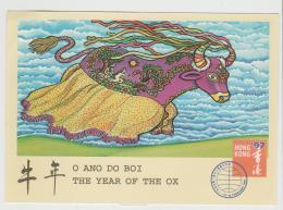 CH-HK048 / CHINA -  Sonderkarte Zum Jahr Des Ochsen Anlässlich Der Hong Kong 97 Ausstellung (The Year Of The Ox)   ** - 1997-... Sonderverwaltungszone Der China