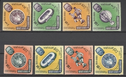 QU'AITI STATE - YR 65/72 Xx GETAND - COTE 26,50 EURO - LONDON WORLDCUP FOOTBALL  - SEE SCAN - WK - Timbres