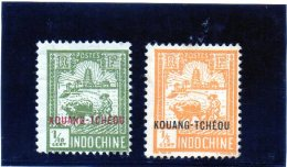 Kouang Tcheou - Torre Di Confucio (Nuovi Senza Gomma) - Kouang-Tcheou (1906-1945)
