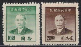 CHINA 1949 - MiNr: 959-960  * / Ohne Gummi - China