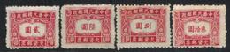 CHINA Portomarken 1945 - MiNr: 78-83 Lot 4x   * / O.G. - China