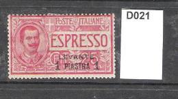 Italian PO In The Turkish Empire 1908 Express Letter Stamps Surch LEVANTE - Bureaux Etrangers