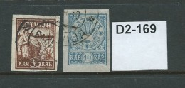 Latvia 1919 Liberation Of Riga. 35k And 10k Imperf - Lettonie