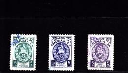 GUATEMALA - 1966/70 -O/FINE CANCELLED - QUETZAL - Guatemala
