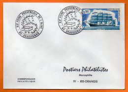 83 DRAGUIGNAN   XX° FOIRE DE L'OLIVE    1973 Lettre Entière N° X 609 - Poststempel (Briefe)