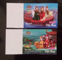 Vietnam Viet Nam MNH Imperf Stamps : Join Issued With Thailand / Water Puppet / Dance / Issued On 4 Aug 2016 (Ms1069) - Vietnam