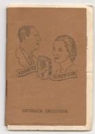 ARGENTINA - 1954 LIBRETA PERONISTA Completa De Afiliado + Aporte A Unidad Basica - 48 Paginas - Documentos Históricos