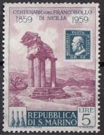 515 San Marino 1959 Agrigento Tempio Di Castore E Polluce Nuovo MNH - Mythologie