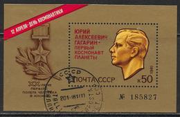 La Russie Bloc De Feuille Oblitérér, No : 150, Coté 6,50 Euros, Y & T, USED - 1923-1991 URSS