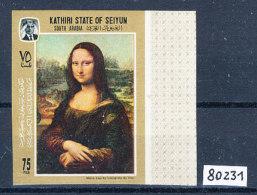 Kathiri States Of Seiyun Michel Nr. 122 Ungezähnt Gemälde - Sondermarke Mona Lisa ++ Postfrisch