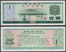 Banknote CHINA Foreign Exchange Certificate 1979 1 Yuan UNC S/N AX 544979 CHN#007 - China