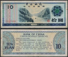 Banknote CHINA Foreign Exchange Certificate 1979 10 Yuan F S/N ZG 079386 CHN#019 - China