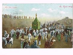 The Holy Carpet - Egypte/Egypt - 1908 + Timbre/Stamp - Egypte